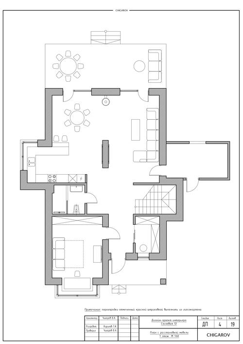 Новый коттедж с дизайнерским ремонтом в КГ «Парк Хаус»!