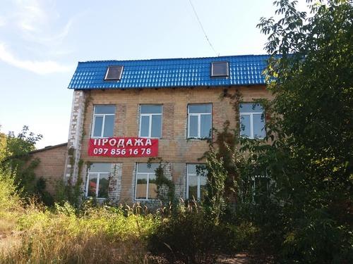 Продажа здания мед.центра + участок 1 Га. с.Зазимье . От собственника, без %